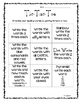 Tic-Tac-Toe Word Study Bundle!