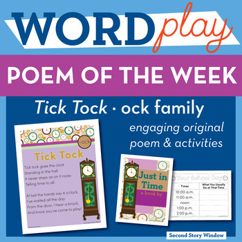 Tick Tock - ock Word Family Poem of the Week