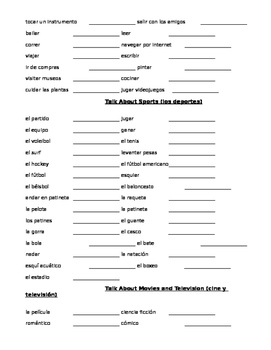 Tiempo Libre Vocabulary worksheet