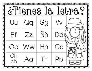 ¿Tienes la Letra? Spanish Alphabet Bingo