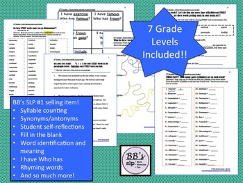 Tier 2 Vocabulary Activity Kits BUNDLE for Grades 2 - 8!!