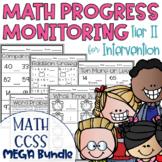 Tier II Math Intervention Progress Monitoring Kit All CCSS