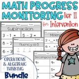 Tier II Math Intervention Progress Monitoring Kit; OA BUNDLE {Kinder}