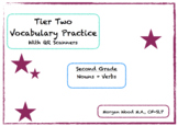 #backtoschool Tier Two Vocabulary Cards with QR Scanner-Se