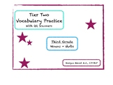 #backtoschool Tier Two Vocabulary Cards with QR Scanner-Th