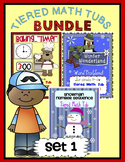 Tiered Math Tubs Bundle Set 1