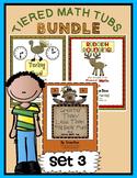 Tiered Math Tubs Bundle Set 3