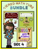 Tiered Math Tubs Bundle Set 4