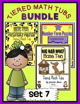 Tiered Math Tubs Bundled Set 7