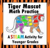 Tiger Addition Worksheet Math STEM STEAM activity for younger grades