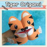Tiger Cootie Catcher - Fortune Teller Craft