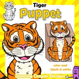 Tiger Craft Activity | Paper Bag Puppet Template
