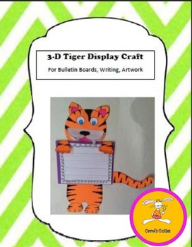 Tiger Craft for Writing, Bulletin Boards,or Art-