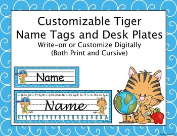 tiger name tags and desk plates customizable by teacherverse tpt