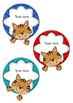 Tigers Editable Name Tags - Custom Order for Paula