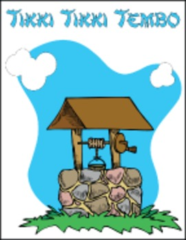 Tikki Tikki Tembo Reading Center