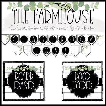 Tile Farmhouse Classroom Jobs and Banner