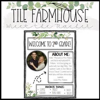 Tile Farmhouse Meet the Teacher/Newsletter