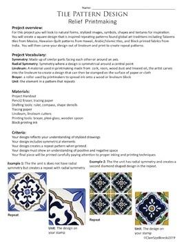 Tile Pattern Printmaking Handout