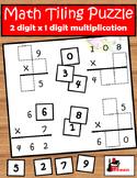 2 digit x 1 digit Multiplication Tiling Puzzle - FREE