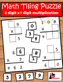 2 digit x 1 digit Multiplication Tiling Puzzle - FREE