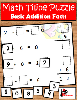 Tiling - Addition Facts Puzzle - FREE