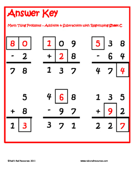 Tiling - Addition & Subtraction with Regrouping Puzzle - FREE