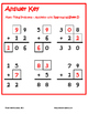 10 Tiling Puzzles for Addition with Regrouping