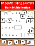 10 Tiling Puzzles for Basic Multiplication Facts
