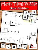 Division Facts Tiling Puzzle - FREE