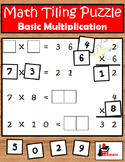 Multiplication Facts Tiling Puzzle - FREE