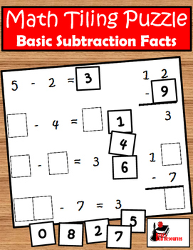 Tiling - Subtraction Facts Puzzle - FREE