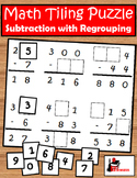 Subtraction with Regrouping Tiling Puzzle  - FREE