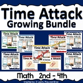 Time Attack Digital Math Game Growing Bundle 2nd-4th