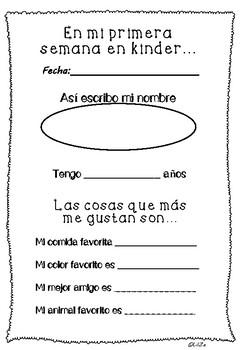 Time Capsule Spanish Kinder/ Capsula del Tiempo Kinder