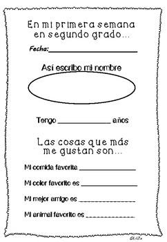 Time Capsule Spanish Second Grade/ Capsula del Tiempo Segundo Grado