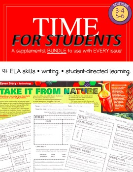 Time For Kids Supplemental BUNDLE