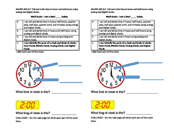 Time Journal or Exit Tickets