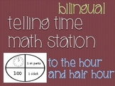 Time Math Station BILINGUAL (Hour & Half Hour)