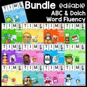 Sight Word Fluency BUNDLE Editable