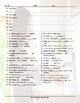 Time Prepositions Translating Spanish Worksheet