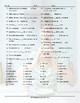 Time Prepositions Wacky Trails Spanish Worksheet