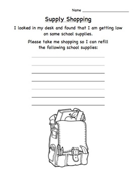 Time To Replace School Supplies?