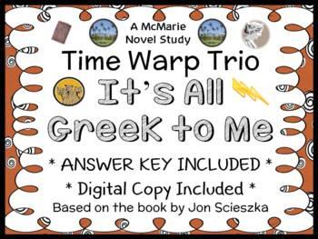 Time Warp Trio: It's All Greek to Me (Jon Scieszka) Novel Study / Comprehension