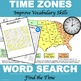 """Time Zones """"Word Search"""""""