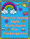 Spring Math Worksheets for Kindergarten and First Grade