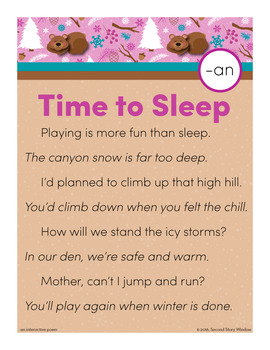 Time to Sleep  -an Word Family Poem of the Week