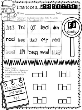 Time to be a Word Detective {CVC Word Families} Word Work