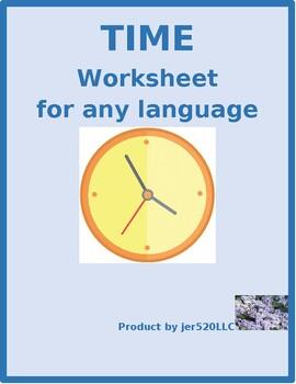 Heure Time worksheet 3