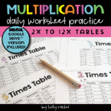 Times Table Daily Practice Sheets